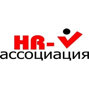 «Лучший кадровый проект» 2012. Все только начинается