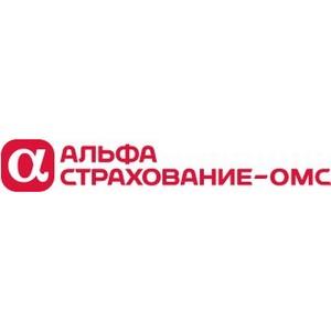 В Кемеровской области установлен «юбилейный» 50-й «АльфаФон»