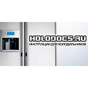 Полезный тематический ресурс приглашает владельцев холодильников за инструкциями по эксплуатации