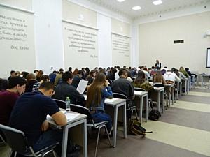 Казанский университет принял второй Всероссийский географический диктант