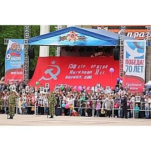 Активисты белгородского отделения ОНФ прошли в колонне «Бессмертного полка»