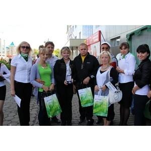 Дальневосточный банк Сбербанка России принял участие в мероприятиях, посвященных 75-летию Биробиджана
