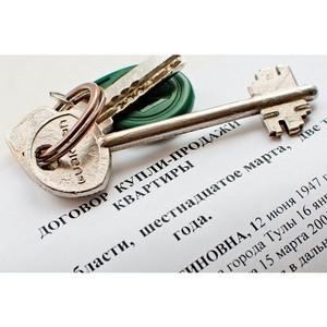 Росреестр Хакасии сокращает сроки регистрации ипотеки нежилых помещений