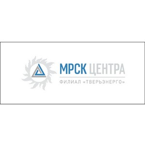 Работа Тверьэнерго отмечена руководством ОАО «Россети»