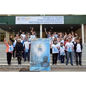 В филиале ОАО «МРСК Центра» - «Тамбовэнерго» состоялся слет молодых энергетиков
