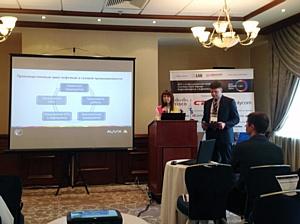 Современные AV-решения Auvix на международном форуме «Бизнес-Видео-2014»