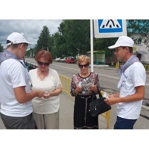 Активисты ОНФ приглашают жителей Амурской области к участию в проектах Народного фронта