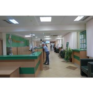 В Белгородском филиале Россельхозбанка отмечают увеличение спроса на аренду сейфовых ячеек