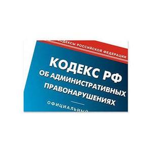 Административный штраф в размере 100 000 рублей