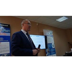 Новые перспективы профессиональных компетенций РЦЛТ