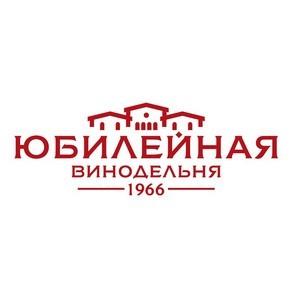 Винодельня «Юбилейная» - «золото» и «серебро» на Кубке СВВР в Абрау-Дюрсо