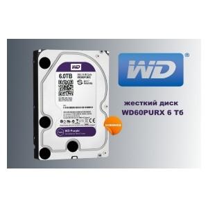 Layta представляет новые накопители Purple для видеонаблюдения от WD®