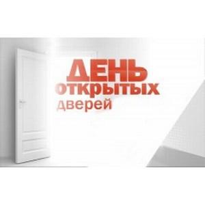 День открытых дверей Благотворительного Фонда «Центр Здоровой Молодёжи»