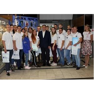 «Россети Центр и Приволжье Рязаньэнерго» закрыл трудовой сезон энергетических студотрядов