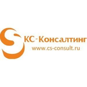 СЭД «Дело» в Забайкальском крае внедряется на уровне поселений