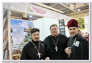 Дон Православный видит Русь и мир