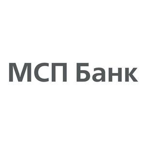 МСП Банк предоставил 310 млн рублей Бинбанку на финансирование проектов малого и среднего бизнеса