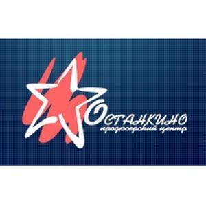Продюсерский центр «Останкино» выбрал королеву красоты