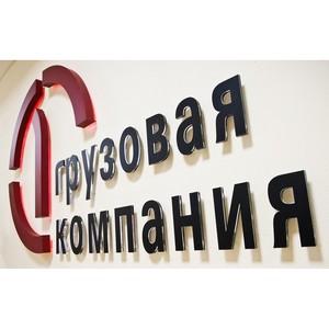 ПГК увеличила объемы перевозок на платформах из Западной Сибири