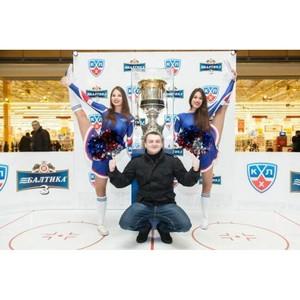 Легендарный кубок КХЛ при поддержке бренда «Балтика 3» прибывает в Новосибирск