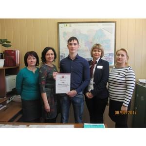 Студент Нижнеломовского филиала ПГУ будет получать именную стипендию от компании Росгосстрах