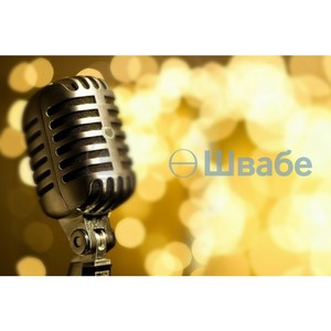 «Швабе» – спонсор Праздника Песни
