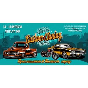 В Санкт-Петербурге пройдёт Custom&Tuning Show 2017