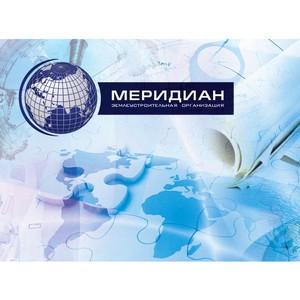 Особенности государственного кадастрового учета в республике Крым