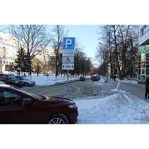 Белгородские активисты ОНФ призывают очистить платные парковки города от снега