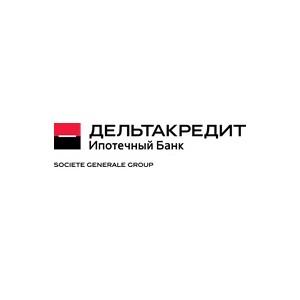 «ДельтаКредит»: 53% иностранцев выбирают для оформления ипотеки Москву