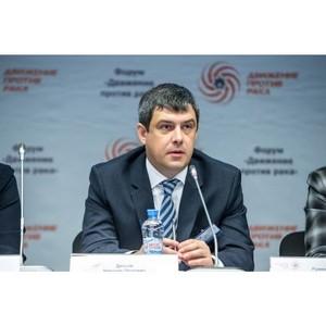 Николай Дронов: Профилактическое направление в борьбе с онкологией должно стать приоритетным