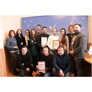 Активисты ОНФ подвели итоги квеста «18 мгновений весны» в Уфе.