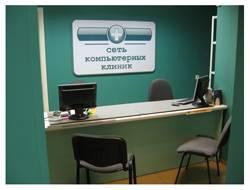 Компьютерная клиника №781 в Санкт-Петербурге получила авторизацию Prestigio