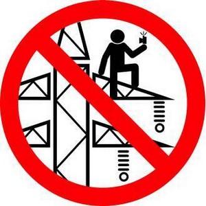 Марийские энергетики предупреждают: фотосъемки вблизи электролиний – смертельно опасны!