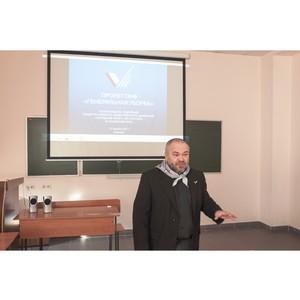 Активисты ОНФ в Алтайском крае провели серию презентаций проекта «Генеральная уборка»