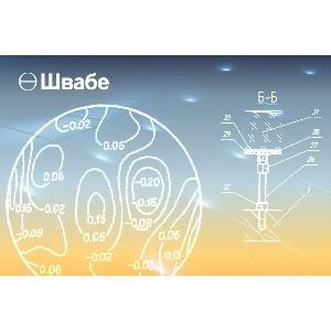 «Швабе» модернизирует систему работы с зеркалами крупногабаритных телескопов