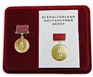 Специалисты Красногорского завода им. С.А. Зверева награждены медалями
