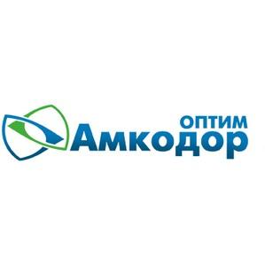 «Амкодор-Оптим Санкт-Петербург» примет участие в выставке Bauma China