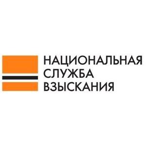 Банки на треть увеличили передачу долгов коллекторам — НСВ