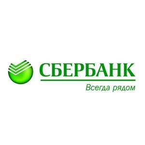 В Ульяновске открылся второй мини-офис Сбербанка