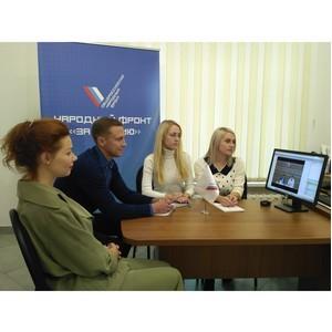 В Кирове открылась школа общественных экологических инспекторов ОНФ