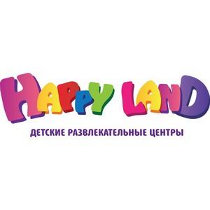 Детский развлекательный центр Happy Land в Калуге: деньги на карту