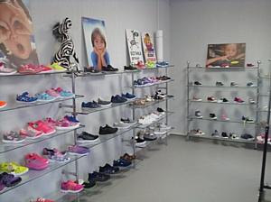 Кожа в детской обуви