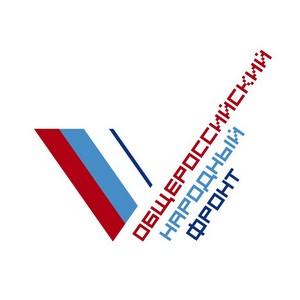 ОНФ в Новосибирской области начал серию акций «Финансовая азбука» для читателей библиотек