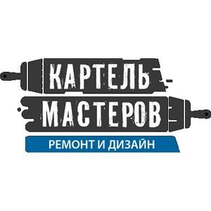 """Компания """"Картель Мастеров"""" начинает оказывать услуги в Мытищах и других городах Подмосковья"""