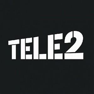 «Территория честности» от Tele2 на Дне города Пестово