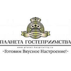 Г.М.Р. Планета Гостеприимства примет участие в межуднародной выставке по франчайзингу