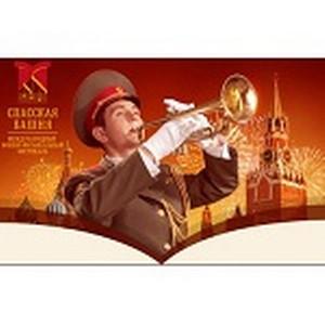 СК «Согласие» - официальный партнер фестиваля «Спасская башня»