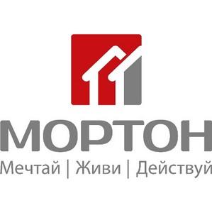 Дмитрий Медведев и Сергей Собянин открыли крупнейший IT Технопарк «Физтехпарк»