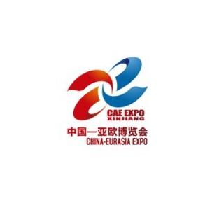 ТендерПро проведет круглый стол в рамках Экспо Китай-Евразия
